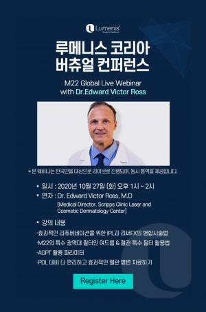 [Lumenis Virtual Conference] M22 Global Live Webinar with Dr. Edward Victor Ross