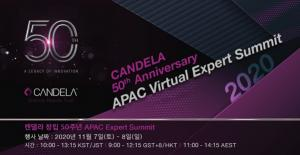 켄델라 50주년 기념 APAC Virtual Expert Summit
